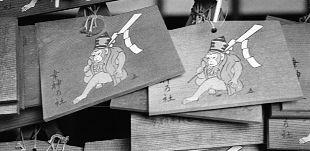 幸神社、京都市上京区、2012年1月。