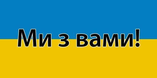 ユーリ・アンドゥルホヴィチによる昨今のウクライナ情勢についての公開書簡。