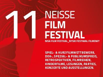 11. Neisse Film Festivalのための忘備録